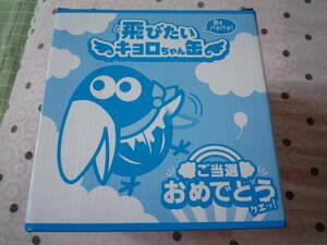 チョコボール キョロちゃん 飛びたいキョロちゃん缶 おもちゃの缶詰 新品未開封