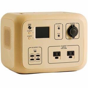 ポータブル電源 PowerArQ2 コヨーテタン (500Wh/45,000mAh/11.1V/正弦波 100V 日本仕様)
