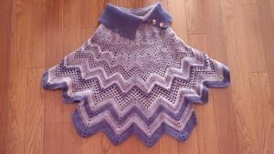 ハンドメイド 鍵編み ラベンダーカラー 可愛いポンチョ ポンチョ 手編み