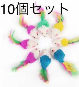 猫のおもちゃ ネズミおもちゃ 猫用品 ストレス解消