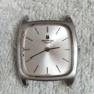 ユニバーサルジュネーブ 手巻き 腕時計