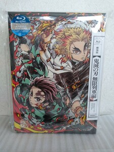 ★劇場版 鬼滅の刃 無限列車編 生産限定盤 Blu-ray+DVD+CD 3枚組