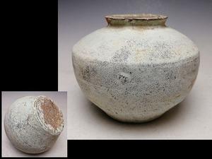 <Комитет 4036> «Персидский керамический керамический» ☆ серебряный гигашин Мидори ☆ Гемистическая история наблюдения ☆