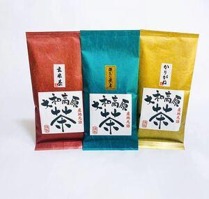 中尾農園 大和茶 深蒸し茶 玄米茶 かりがね 3本セット
