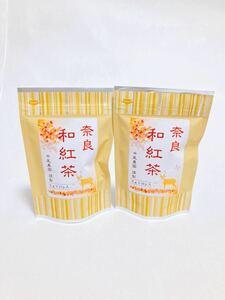 中尾農園 大和茶 和紅茶 ティーバッグ 2袋 奈良県産
