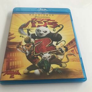 カンフーパンダ2 ブルーレイ+DVDセット (Blu−ray Disc) ジェニファーユーネルソン (監督)
