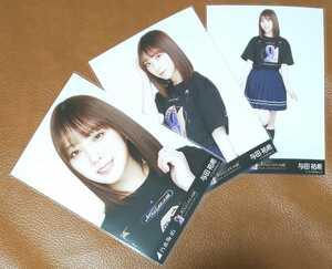 乃木坂46 与田祐希 9th YEAR BIRTHDAY LIVE Web限定 生写真 3種 バスラT ライブTシャツ コンプ BD