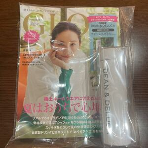 GLOW8月号増刊 ディーン・アンド・デルーカ ステンレスボトル 白