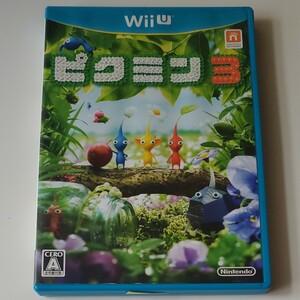 ピクミン3 WiiU ソフト ニンテンドー WiiUソフト