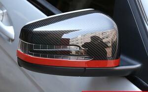 メルセデス ベンツ カーボン ルック ドアミラー カバー X204 GLK300 GLK350 GLKクラス レッドライン