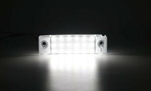 激白光 ! 交換式 ! LED ナンバー灯 ライセンス ランプ ハイエース 100 系 スーパーカスタム グランドキャビン デラックス リミテッド