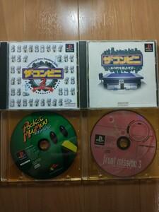 プレイステーションソフト 4点セット ポケットムームー フロントミッション3 ザ・コンビニ1、2