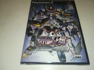 PS2 新品未開封 スーパーロボット大戦 Scramble Commander