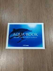 【B982】送料無料 書籍 アクアノートの休日2 公式ガイドブック ( PS1 プレイステーション AQUA BOOK 攻略本 空と鈴 )