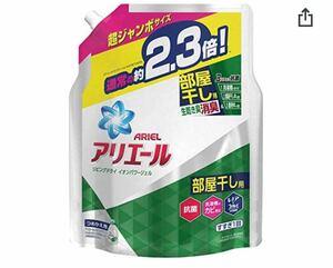 アリエール 液体 詰め替え 洗濯洗剤 部屋干し 4袋