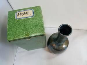 ★美術花瓶★未使用★保管品★中古品★