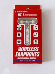 Bluetooth 5.0対応 ワイヤレスイヤホン