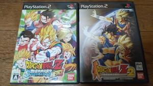 【PS2】 ドラゴンボールZ II&スーパーキングメテオ