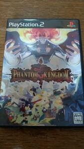 【PS2】 ファントム・キングダム (通常版)