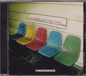 RUMANIA MONTEVIDEO / ルーマニア・モンテビデオ / RUMANIAMANIA /中古CD!!46896