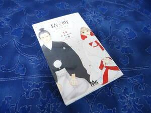 即日発送☆ 初版 椿町ロンリープラネット 14巻(最終巻) ★やまもり三香