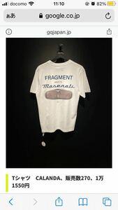 fragment design