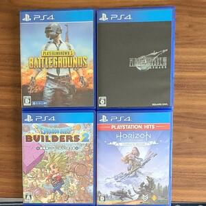PS4ソフト セット売り