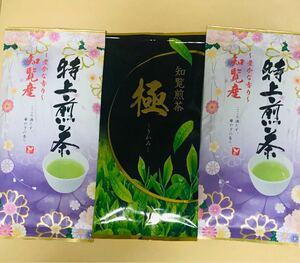 知覧煎茶【極】〜きわみ〜1袋◆知覧茶×2袋