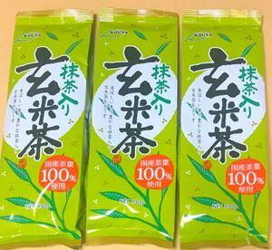 抹茶入り玄米茶 3袋
