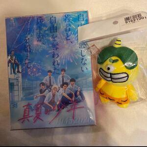 真夏の少年  DVD-BOX  トミムロくんマスコット