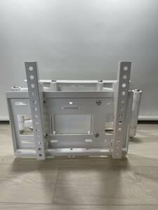 ☆ハヤミ工産 HAMILeX テレビ壁掛金具 ハミレックス 前後左右角度調整タイプ (左右首振可)~43V型対応「MH-455W】完売品☆