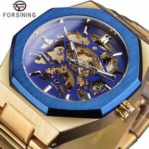 ◆ 1円 男性腕時計 機械式 自動巻き 高級 スケルトンデザイン メンズウォッチ 夜光 防水 ステンレスバンド 紳士 ブルーゴールド1294