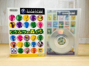 ゲームキューブ GAMECUBE どうぶつの森e+ どうぶつの森+