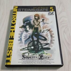シュタインズゲート ニトロプラス pcゲーム STEINS;GATE PCソフト