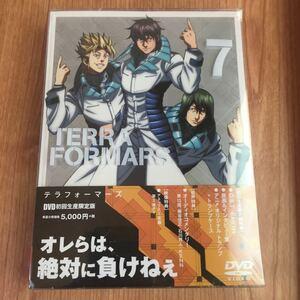 【新品】(DVD) TERRAFORMARS テラフォーマーズ Vol.7 (初回生産限定版) 【新品】