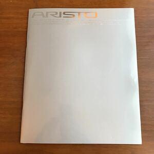 カタログ トヨタ アリスト TOYOTA ARISTO E-JZS147