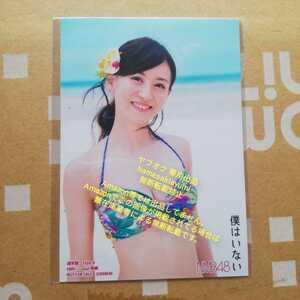 NMB48 生写真 僕はいない HMV 上西恵 水着