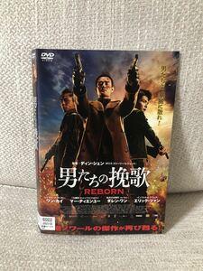 男たちの挽歌 REBORN DVD ワン・カイ マー・ティエンユー ダレン・ワン エリック・ツァン 香港映画 外国映画