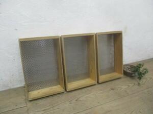 ユQ726◆3個セット◆パンチングメタル付◆レトロな古い木箱◆収納ケース古道具ボックスビンテージ雑貨屋S笹4