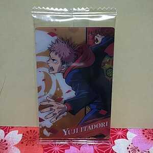 呪術廻戦 ウエハース2 ウエハースカード 虎杖悠仁 キャラクターカードR 01