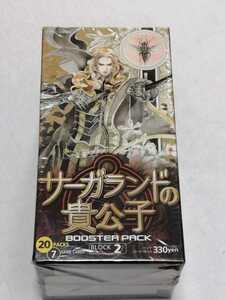 モンスター・コレクション モンコレ トレーディング・カードゲーム ブースターパック サーガランドの貴公子 未開封1BOX