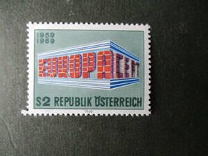 ヨーロッパ共同体10周年記念ーCEPTの家 1種完 未使用 1969年 オーストリア共和国 VF/NH ヨーロッパ切手