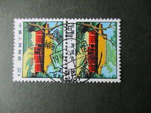 新疆温宿(ウジュ)の満月印 バイリンガル・郵便番号入り 普14-2分ペアに押印 1996年 中共・新中国 VF/NH