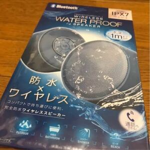 Bluetooth ワイヤレススピーカー IPX7完全防水