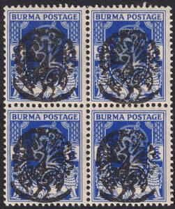 南方占領地切手 ビルマ 孔雀加刷 Ⅱ型 6p 田型 未使用 NH JPS:1B14 z13475