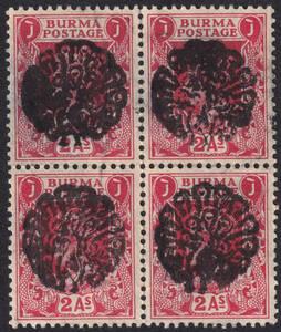 南方占領地切手 ビルマ 孔雀加刷 Ⅷ型 1A 田型 未使用 JPS:1B61 z13487