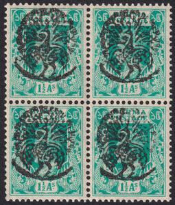 南方占領地切手 ビルマ 孔雀加刷 Ⅱ型 1.5A 田型 未使用 NH JPS:1B17 z13478