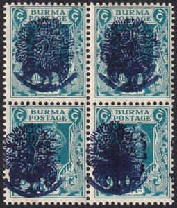 南方占領地切手 ビルマ 孔雀加刷 Ⅴ型 4A 田型 未使用 NH JPS:1B32 z13485