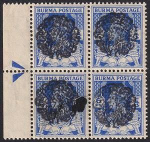 南方占領地切手 ビルマ 孔雀加刷 Ⅷ型 6p 田型 未使用 NH JPS:1B60 z13486