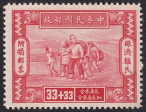 旧中国切手 不発行 賑済難民附損票 無加刷 33c+33c 未使用 JPS:U94 Chan:819a z13243